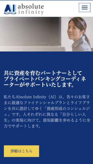 Absolute Infinityさま #3